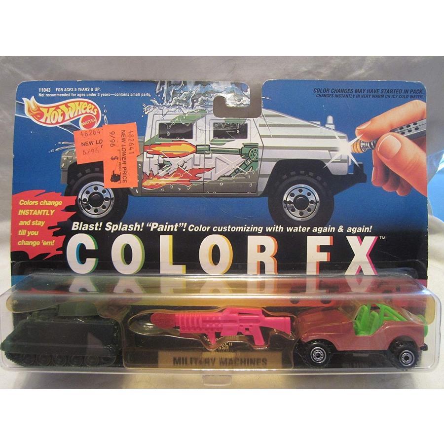 ホットウィールHot Wheels 1994 Color FX Twin Pack Military Machines: Command Tank and Roll Patrol