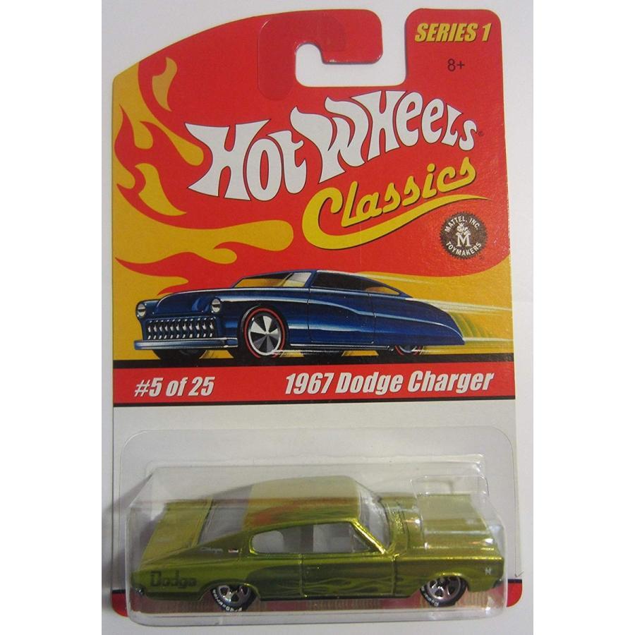 ホットウィール1967 Dodge Charger Hot Wheels Classics Series 1 - Antifreeze 5 of 25