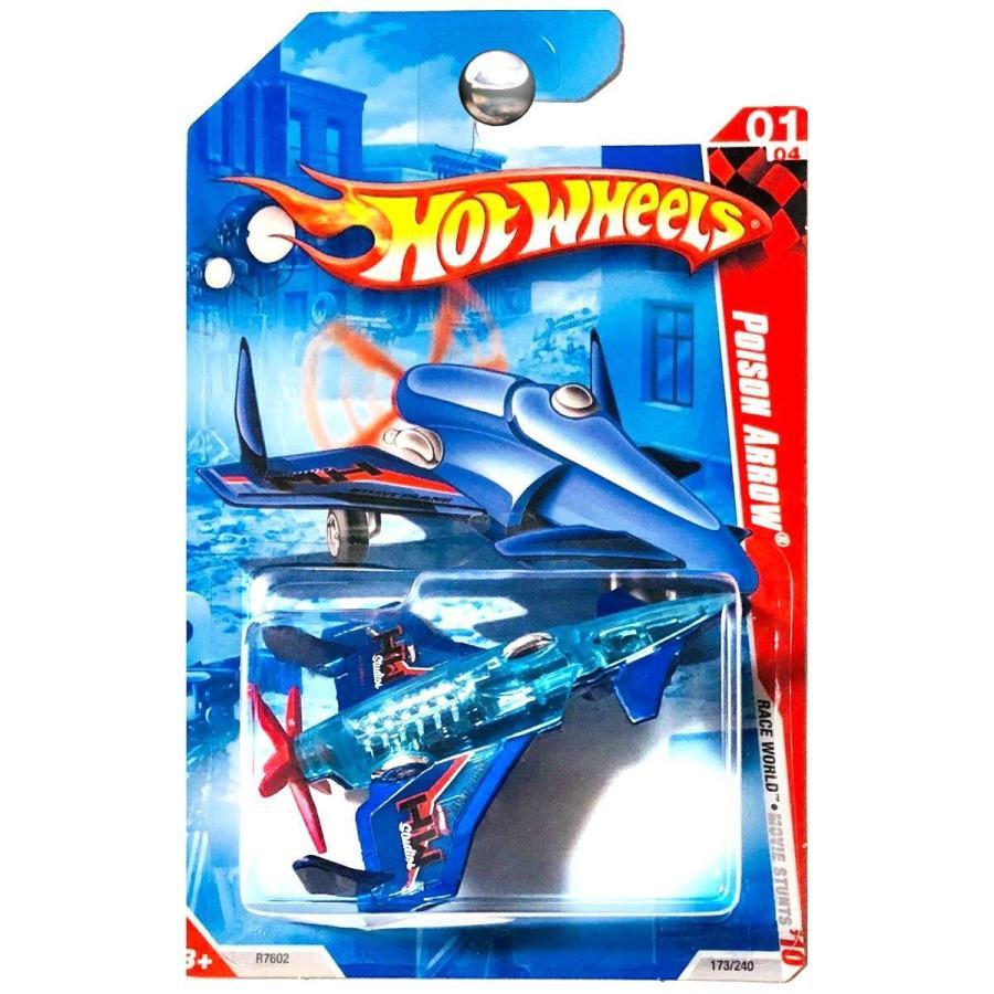 ホットウィールHot Wheels 2010 Race World Poison Arrow Airplane Plane 青