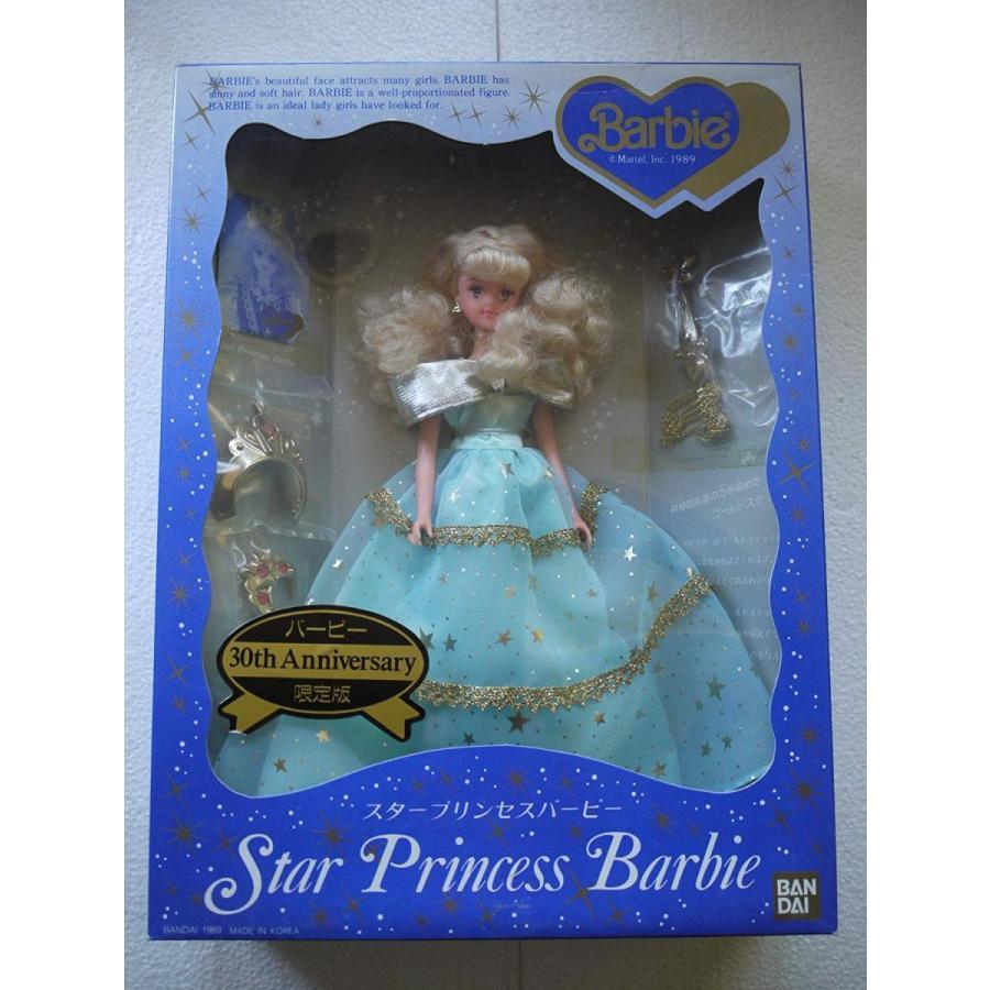 バービーStar Princess Barbie #5 (Light Turquoise and 銀 Gown) - Bandai 30th Anniversary Edition 1989 - RARE