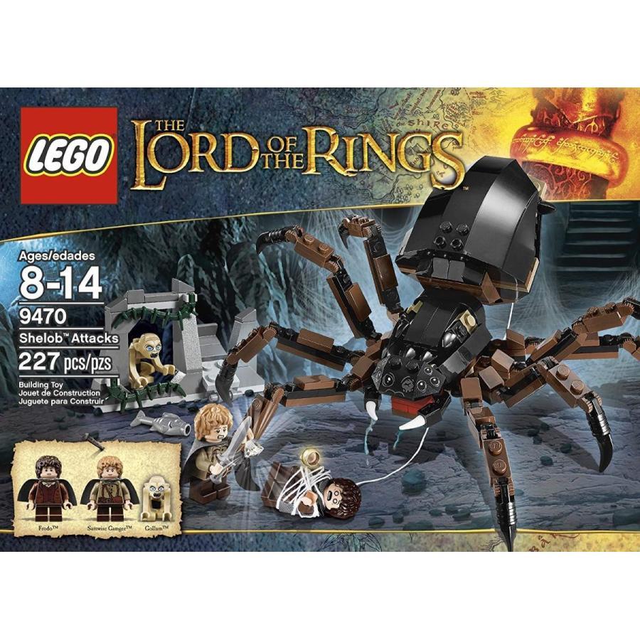 レゴLEGO The Lord of the Rings Hobbit Shelob Attacks (9470)