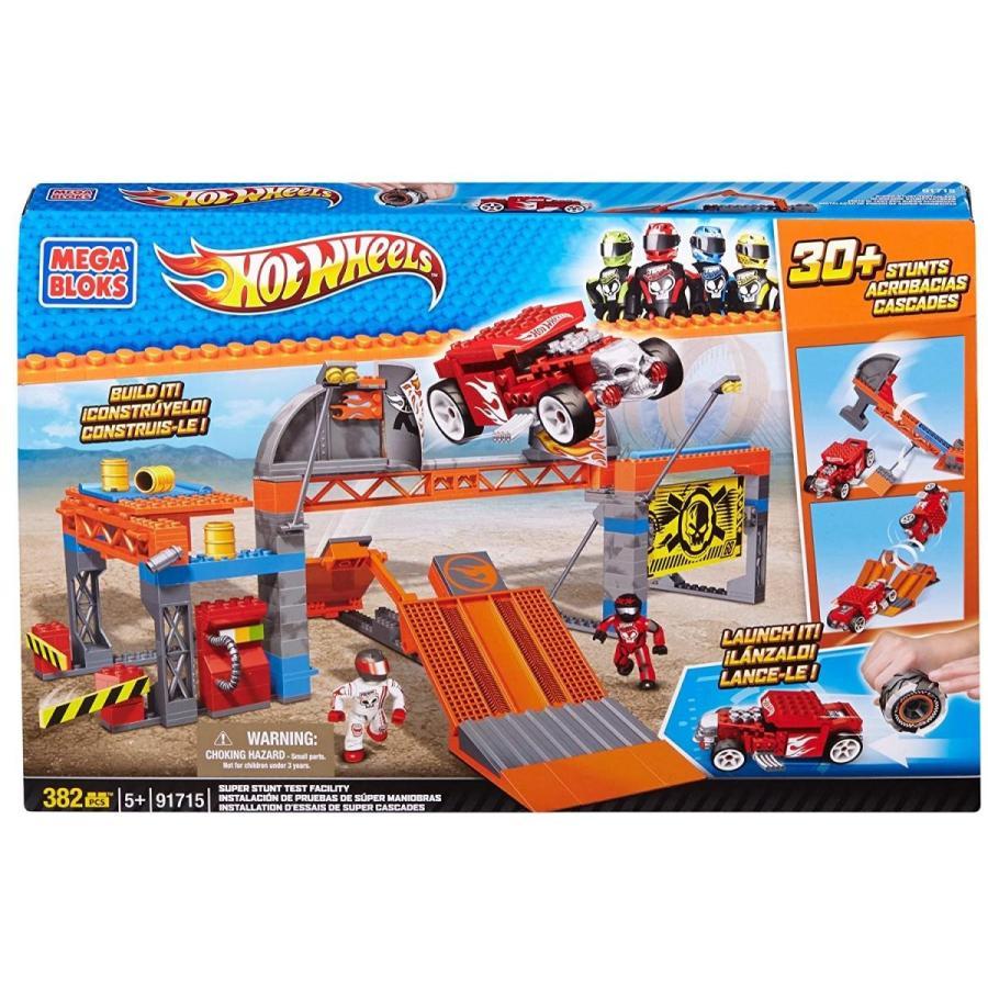 メガブロックMega Bloks Hot Wheels Super Stunt Facility