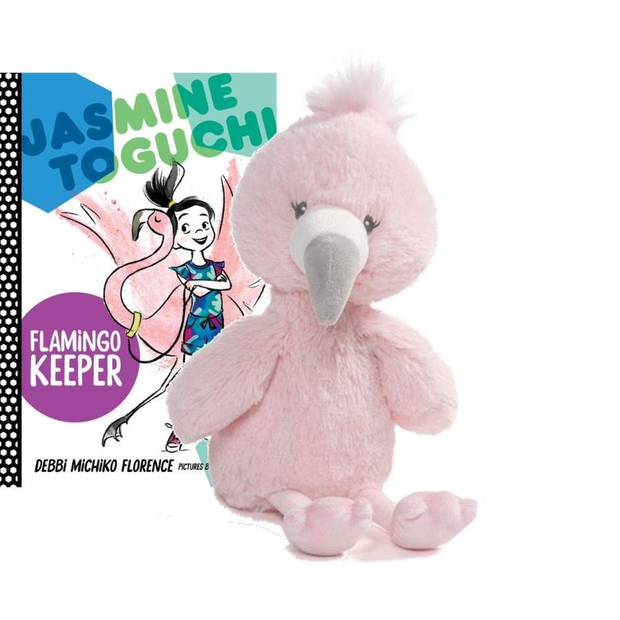 ぬいぐるみGUND Baby Toothpick Plush Collection (Flamingo Gift Set)
