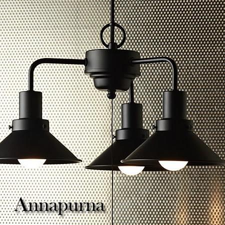ペンダントライト 3灯 LED対応 後藤照明 レトロ アンティーク 黒 ブラック ブラック ブラック Anapurna アンナプルナ GLF-3460 527
