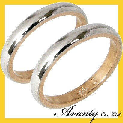 【着後レビューで 送料無料】 結婚指輪 安い プラチナ K18 マリッジリング ペアリング ペアセット プラチナ900 Pt900 K18ピンクゴールド K18PG 2本セット, スマイルバンド a41e80f7