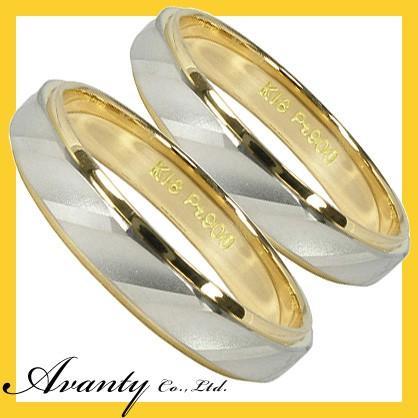 100 %品質保証 結婚指輪 安い K18 プラチナ ペアセット 安い K18 マリッジリング ペアリング ペアセット プラチナ900 Pt900 K18ゴールド K18 2本セット, オオサワノマチ:9d81f059 --- airmodconsu.dominiotemporario.com