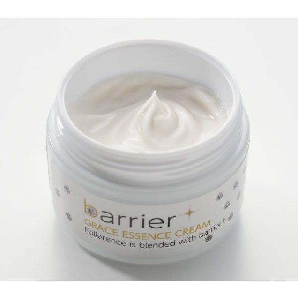 barrier+(バリアプラス) グレイス エッセンス クリーム/フラーレン配合 shop-barrierplus 02
