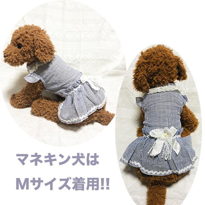 犬 服 ワンピース 春夏新作 超可愛いペット服 犬服 ワンピース ワンちゃん服 ドッグウェア 犬用のスカート 涼しい|shop-bluemoon|05