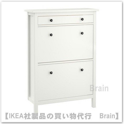 IKEA/イケア HEMNES 靴収納用キャビネット 2コンパートメント89x127 cm ホワイト
