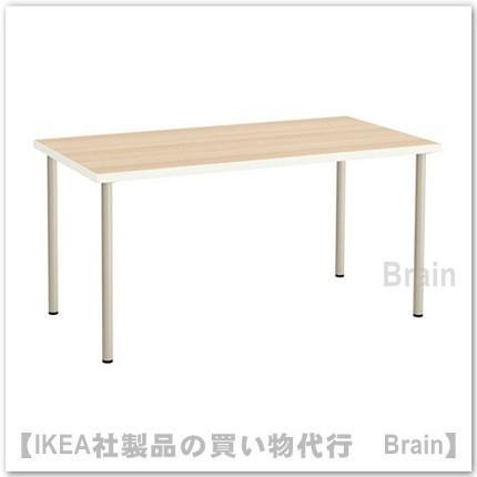 IKEA/イケア LINNMON /ADILS テーブル150x75 cm ホワイトステインオーク調/ベージュ
