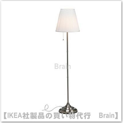 IKEA/イケア ARSTID フロアランプ ニッケルメッキ/ホワイト