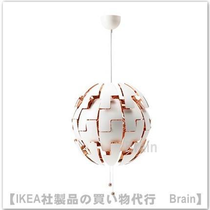 IKEA/イケア IKEA IKEA/イケア IKEA PS 2014  ペンダントランプ52 cm ホワイト/コッパーカラー