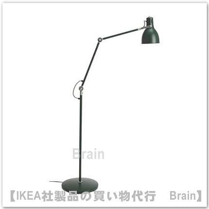 IKEA/イケア AROD フロア/ 読書ランプ グリーン