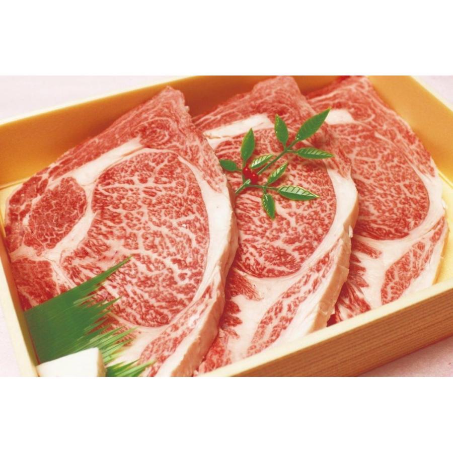 鳥取和牛 リブロース ステーキ 250g×3枚 和牛 リブロース ステーキ A5 A5ランク ステーキ肉 和牛リブロース  牛 内祝    贈答  バーベキュー  キャンプ shop-daisenbou 04