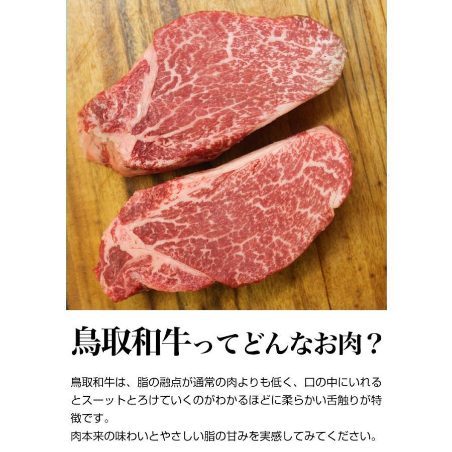鳥取和牛 リブロース ステーキ 250g×3枚 和牛 リブロース ステーキ A5 A5ランク ステーキ肉 和牛リブロース  牛 内祝    贈答  バーベキュー  キャンプ shop-daisenbou 08