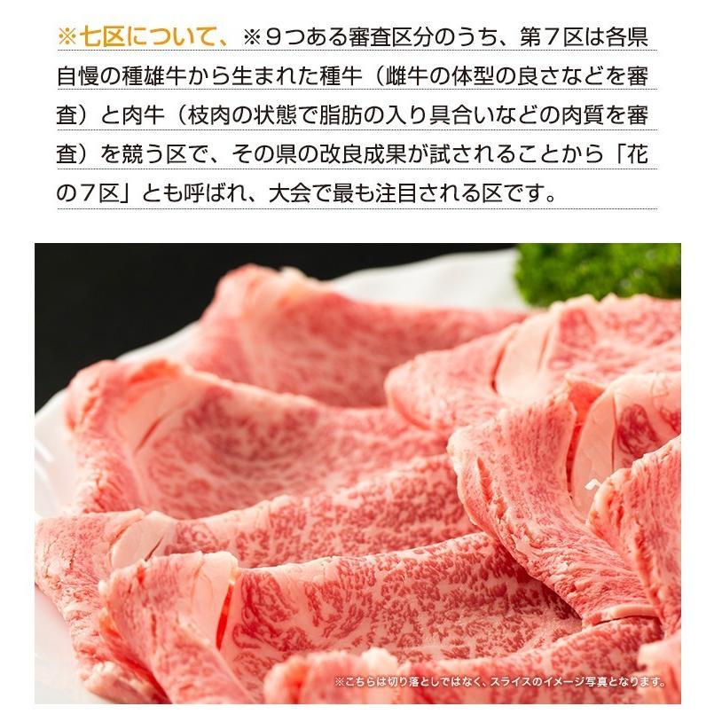 鳥取和牛オレイン55 サーロインステーキ 220g×2枚 和牛 オレイン55 オレイン牛 和牛サーロインステーキ お肉 ギフト 内祝     バーベキュー  キャンプ shop-daisenbou 13