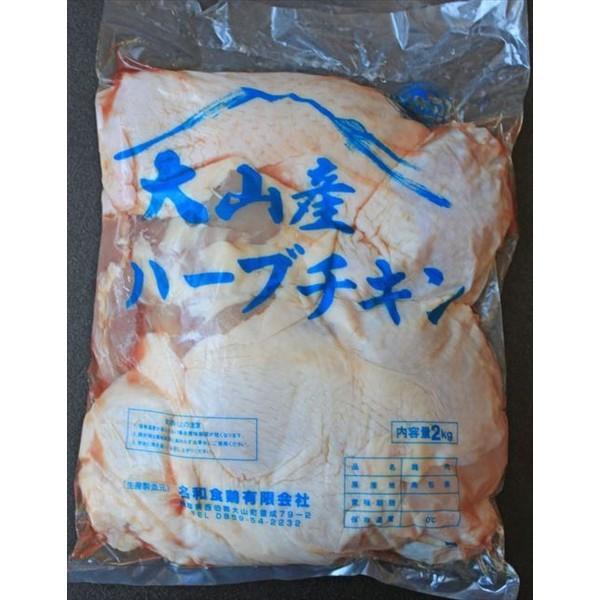 大山産 ハーブチキン モモ肉 2kg 国産 鶏肉 とり肉 鳥肉 肉 チキン    訳あり 訳あり食品 業務用  バーベキュー  キャンプ|shop-daisenbou|02