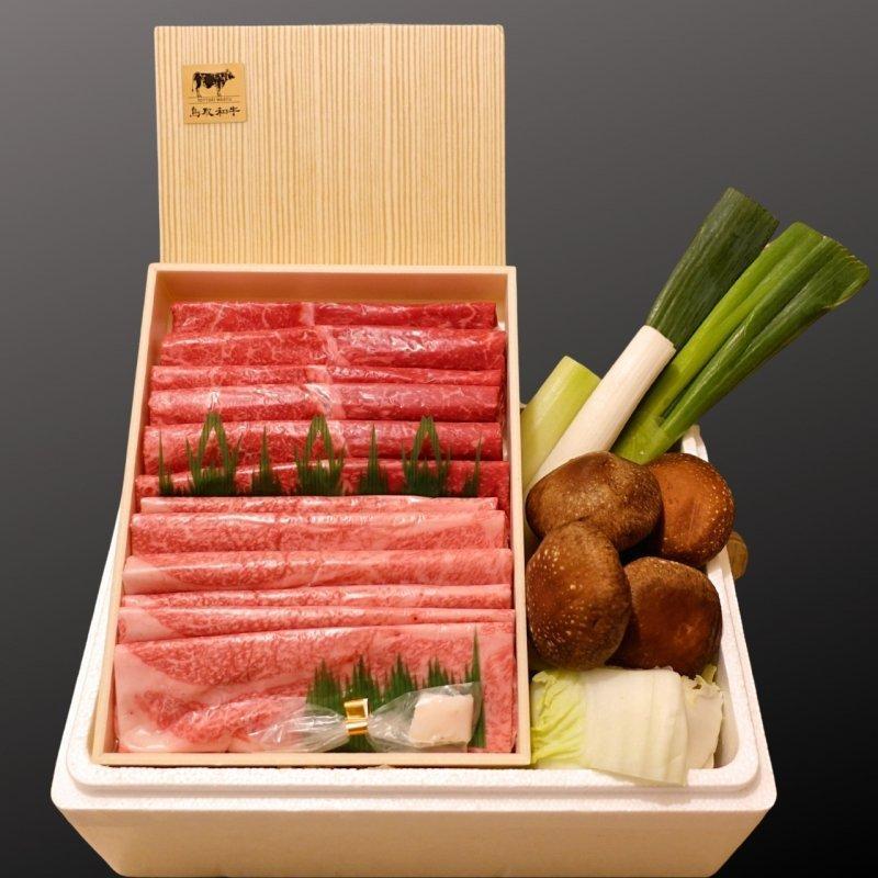 鳥取和牛と大山黒ぼく野菜 高級 すき焼きセット 2〜3人前 オレイン酸 肩ロース 200g モモ 200g 計400g たれ付き 送料無料 クール便 shop-daisenbou