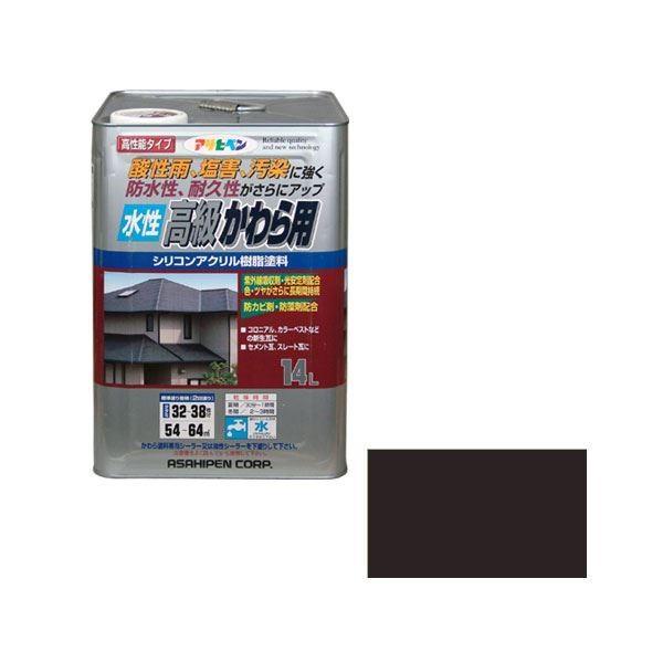 アサヒペン AP 水性高級かわら用 14L ココナッツブラウン