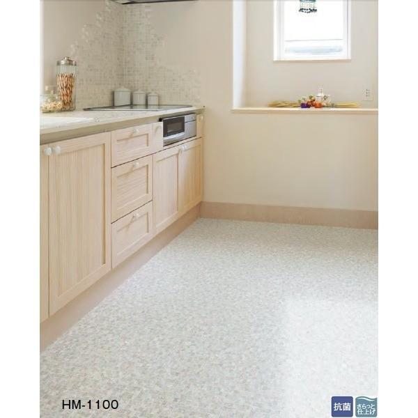サンゲツ 住宅用クッションフロア モザイク 品番HM-1100 サイズ 182cm巾×6m