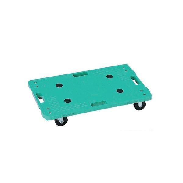 〔2個セット〕 RBジョイントキャリー 〔 3インチ エラストマー車 自在×4 グリーン〕 連結可 取っ手付〔代引不可〕