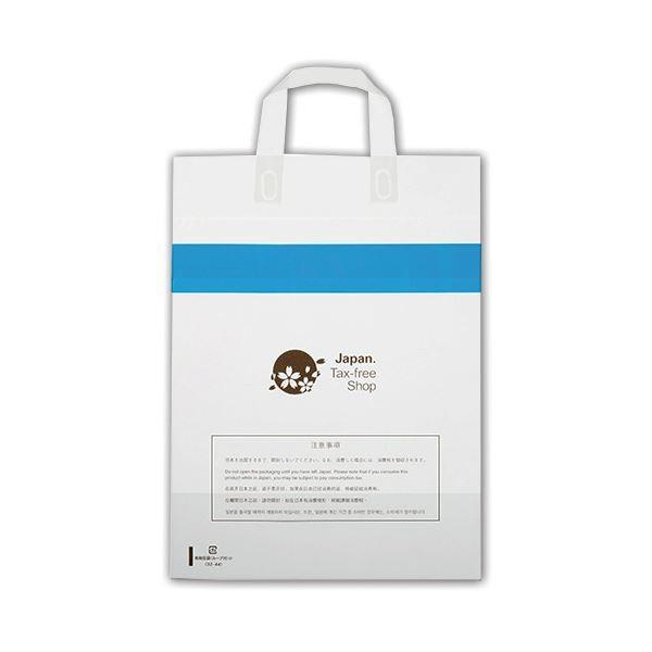 (まとめ) 福助工業 免税店袋(ループ付) 小0360708 1パック(30枚) 〔×5セット〕
