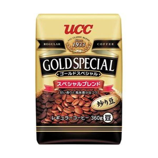(まとめ)UCC ゴールドスペシャルスペシャルブレンド 360g(豆)/袋 1セット(3袋)〔×5セット〕