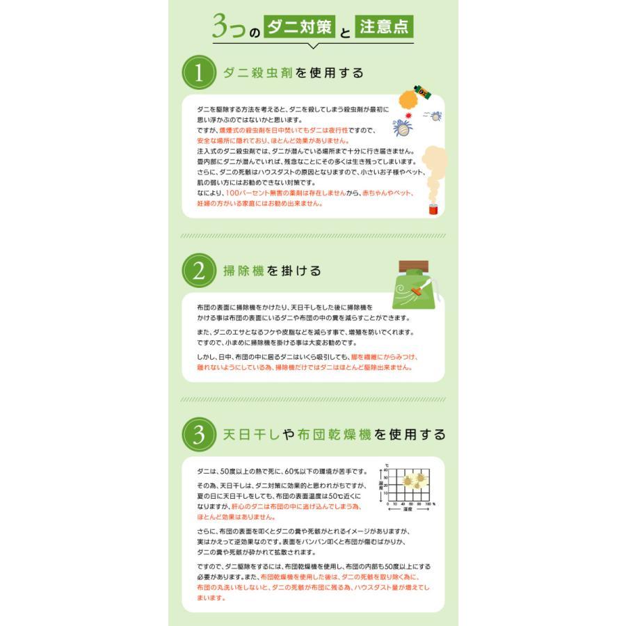 ポイント10倍 ダニピタ君(5枚入り)日本製 正規代理店 ダニ捕りシート  ダニ取りシート ダニ捕りマット ダニ退治  ゆうパケット送料無料|shop-easu01|05
