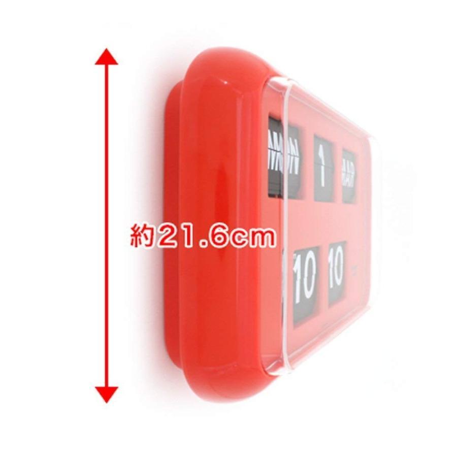 トゥエンコ 置時計 インテリア TWEMCO 時計 オシャレ クロック QD-35 赤 並行輸入品