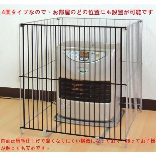石油ファンヒーター専用ガード NHG-5655F(石油ファンヒーターガード・ストーブガード) shop-frontier 03