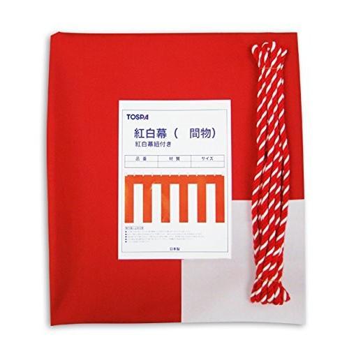 紅白幕 紅白紐付き 180cmx5間(900cm)