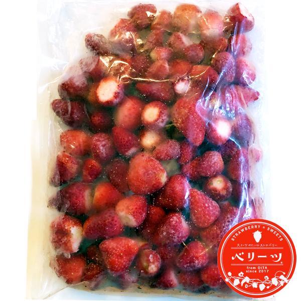 冷凍いちご ベリーツ 1kg 大分県産ブランド苺 イチゴ shop-furusato 02