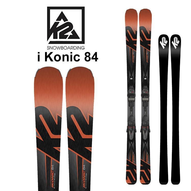 【5%還元】K2 ケーツー 17-18 IKONIC 84 + M3 12 TCX LIGHT QUICK BK/COPPER 金具付き アイコニック84 163cm/170cm スキー板 ビンディング ケーツー SKI 1010