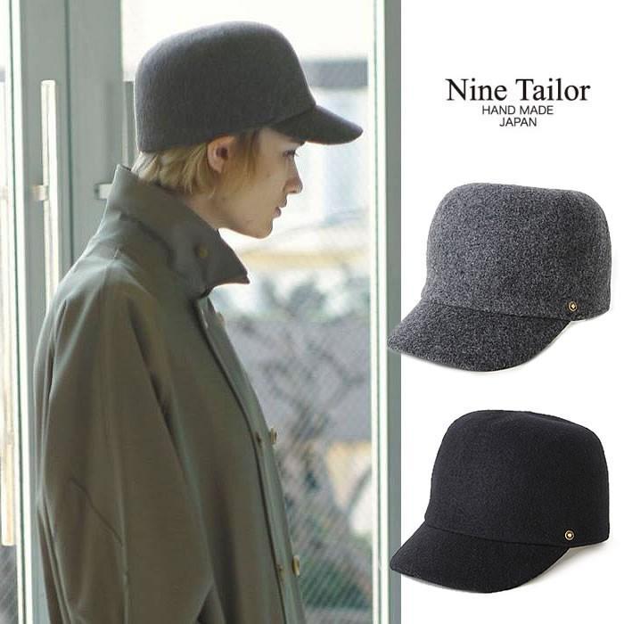 【5%還元】帽子 メンズ レディース 冬 ナインテイラー ウールキャップ NINE TAILOR N-201 CATAL CAP 日本製 1010