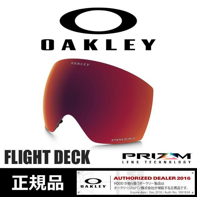最も優遇の OAKLEY オークリー 101-423-002 Prizm Torch スペアレンズ FLIGHT DECK用 LENS プリズムレンズ スノーゴーグル スノーボード スキー, カワタナチョウ c609f78a