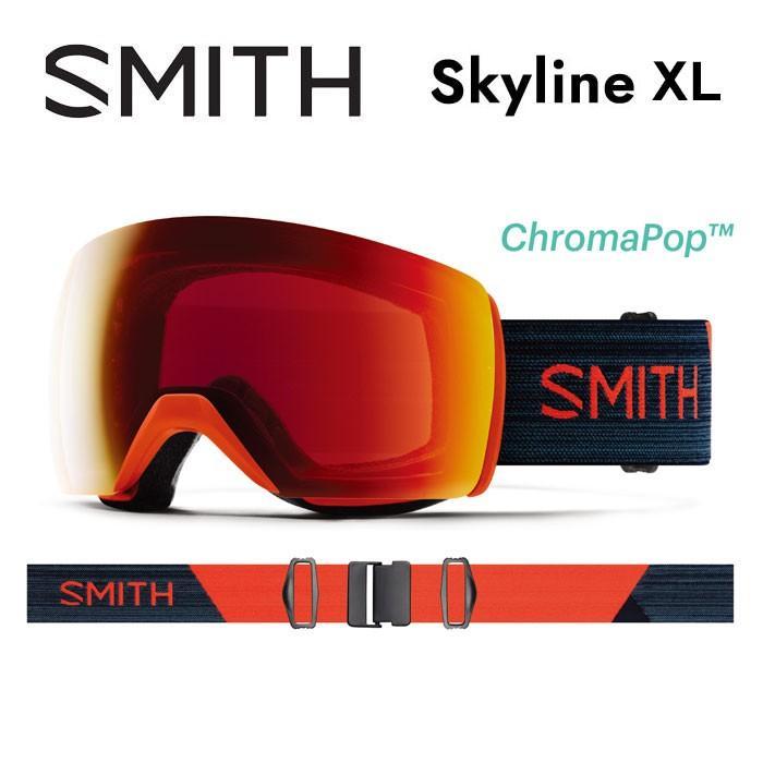 【5%還元】スミス ゴーグル SMITH SKYLINE XL 赤 ROCK SRM スノーボード スノボ スキー goggle 赤 [0920]