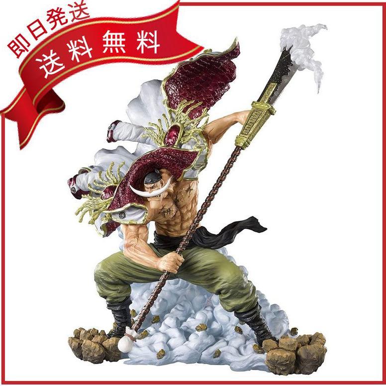 白ひげ海賊団船長 フィギュアーツZERO ONE PIECE エドワード・ニューゲート|shop-iv