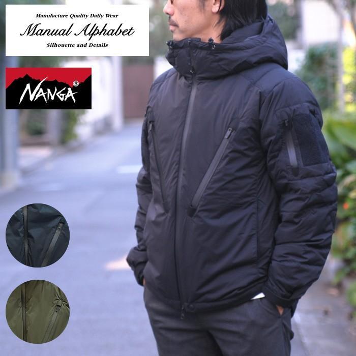 送料無料  マニュアルアルファベット ナンガ NANGA ダウンジャケット メンズ ダウン 黒 ブラック オリーブ カーキ アウター 防寒 日本製|shop-kandj