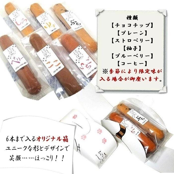 【あす楽】ねこのしっぽ フレグランスローズセット 焼き菓子 お土産 お菓子 ギフト 誕生日 お中元 お盆谷中銀座 ねこ 商品番号01263 shop-karin 06