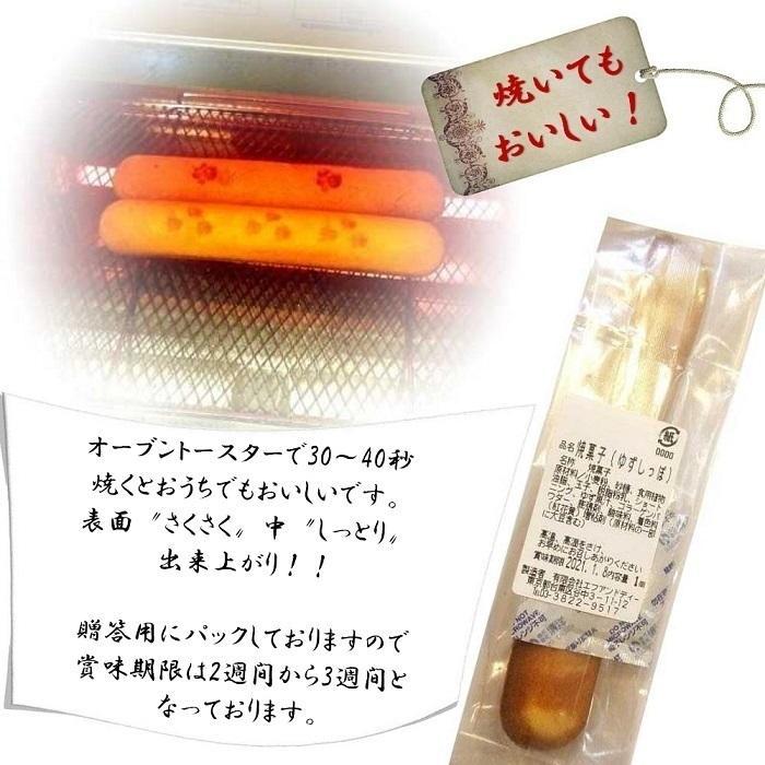 【あす楽】ねこのしっぽ フレグランスローズセット 焼き菓子 お土産 お菓子 ギフト 誕生日 お中元 お盆谷中銀座 ねこ 商品番号01263 shop-karin 07