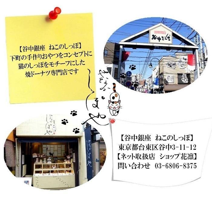 【あす楽】ねこのしっぽ フレグランスローズセット 焼き菓子 お土産 お菓子 ギフト 誕生日 お中元 お盆谷中銀座 ねこ 商品番号01263 shop-karin 09