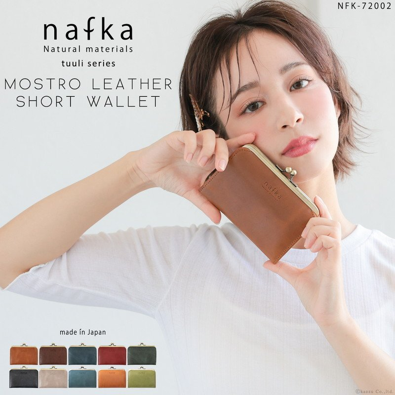 可愛い がま口の二つ折り財布