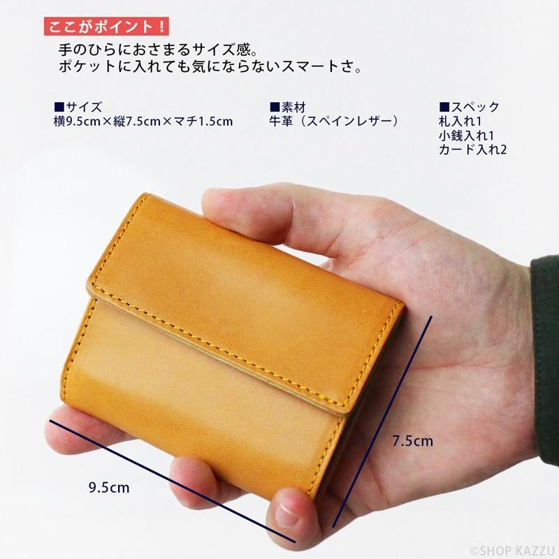 Shop kazzu soa 65304 3