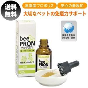 【国際品質基準認定】ビープロン beePRON プロポリス 30cc スポイトタイプ ペット用 犬用 猫用 免疫力 サプリメント 高濃度 無添加 天然 抗生物質 shop-kg2
