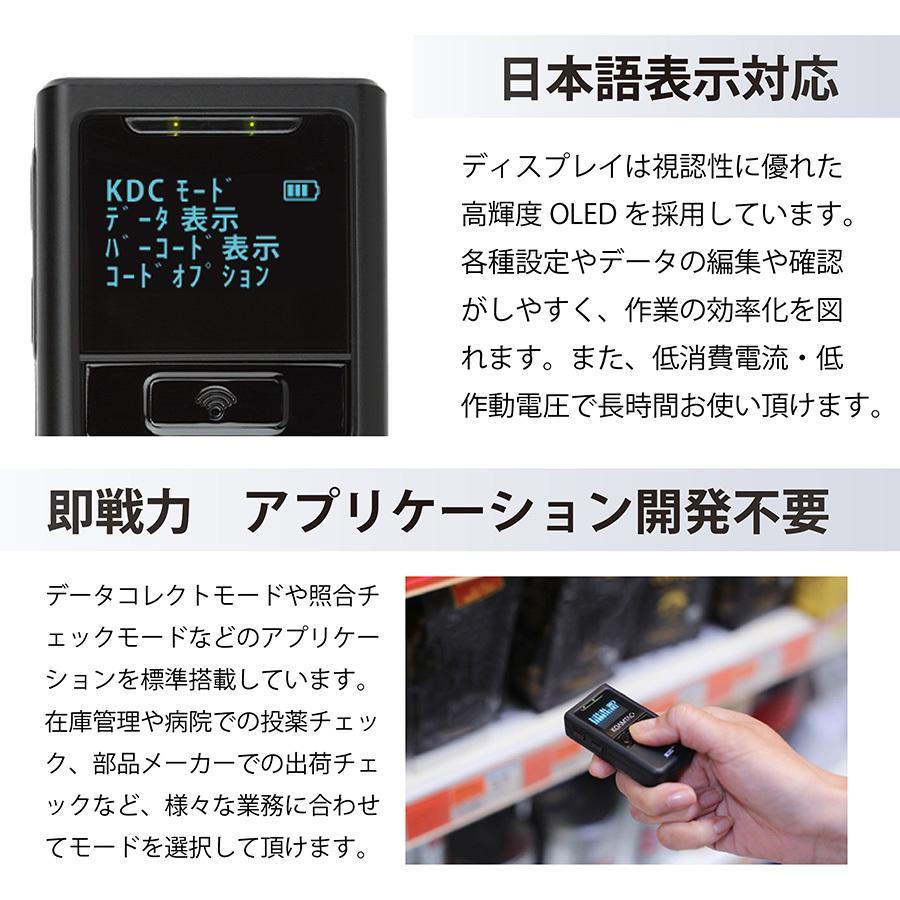 コード iphone リーダー バー