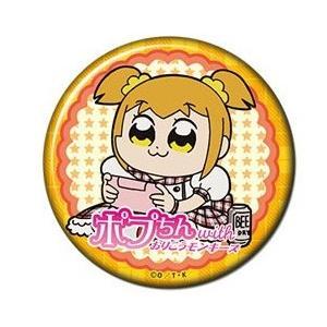 アニメ「ポプテピピック」  トレーディング缶バッジ ポプ子2