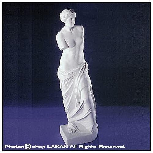 ミロのヴィーナス像H63cm 室内用高級天然大理石ヴィーナス彫像 / コスモラックス社 MOD0915