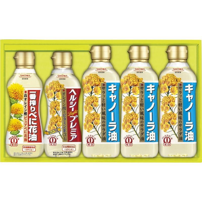 昭和産業 バラエティオイルセット[A4] ギフト セット お祝い 贈答品 内祝|shop-magooch