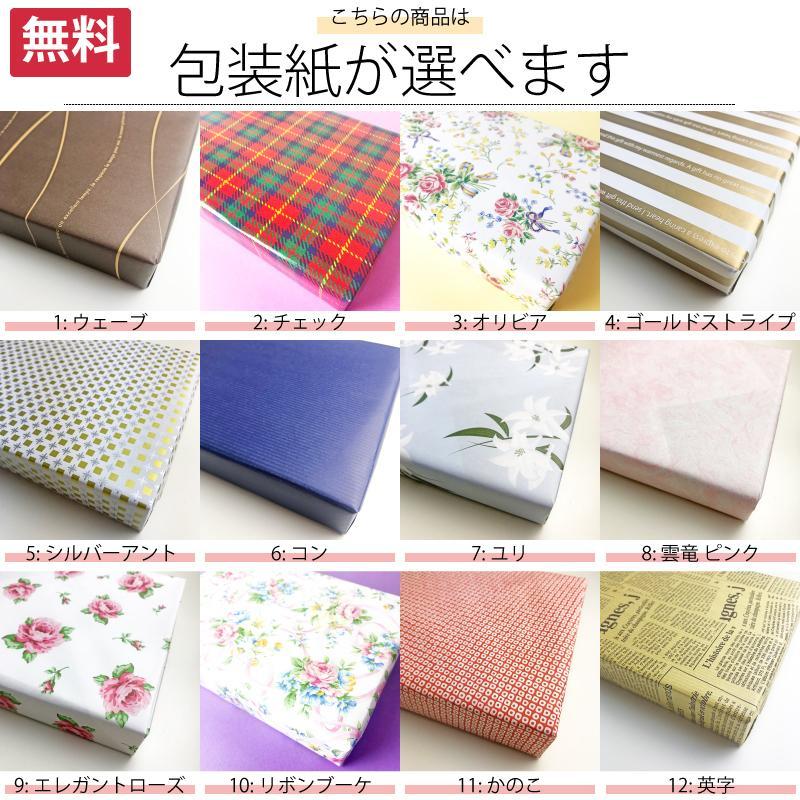 昭和産業 バラエティオイルセット[A4] ギフト セット お祝い 贈答品 内祝|shop-magooch|02