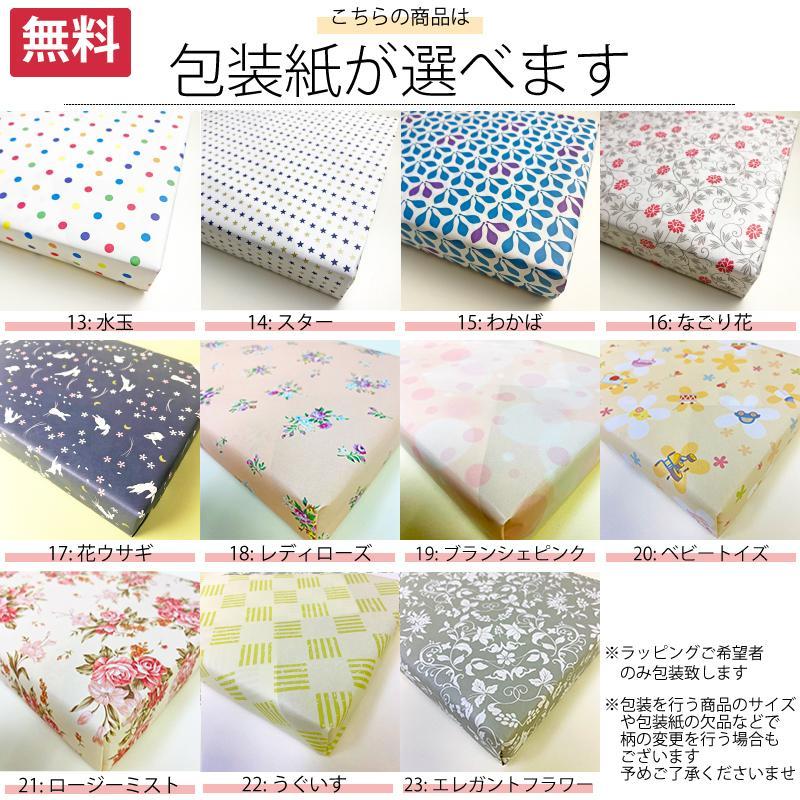 昭和産業 バラエティオイルセット[A4] ギフト セット お祝い 贈答品 内祝|shop-magooch|03